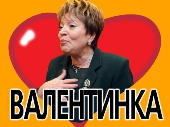 http://cs4160.vkontakte.ru/u45729/53415295/x_8747ec71.jpg